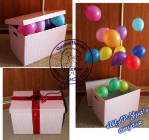 Как сделать коробку для шариков