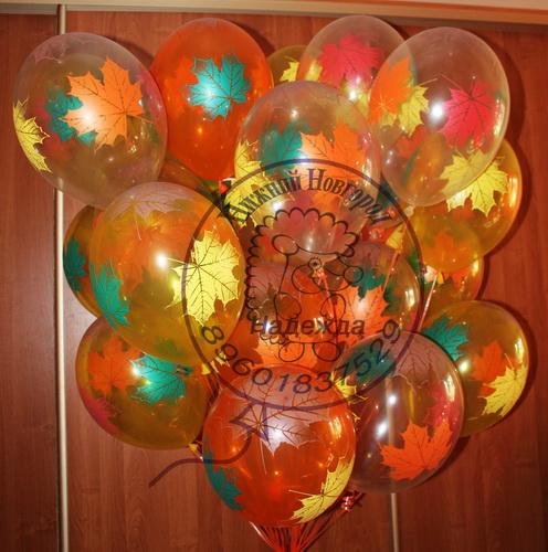 Скачать календарь напоминалку день рождения