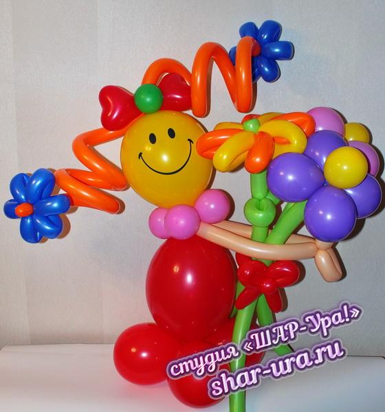 девочка из шариков