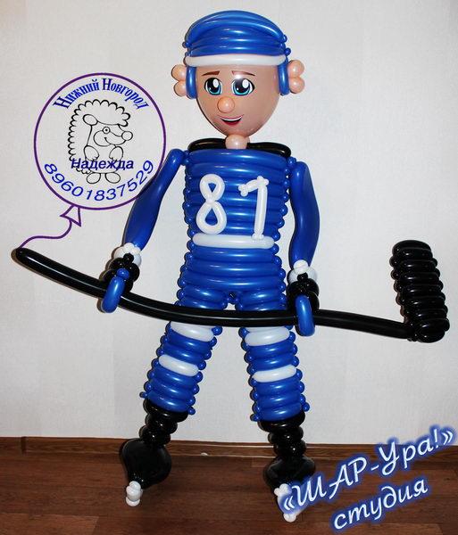 хоккеист из шаров