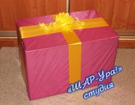 коробка с шаром сюрпризом