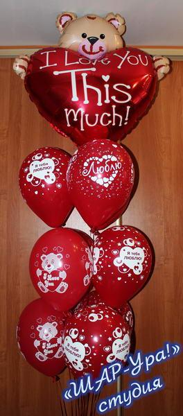 фольгированный шар мишка с сердцем