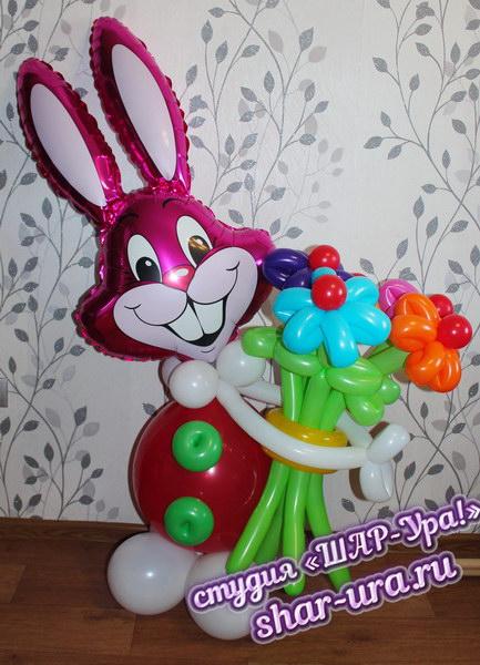 заяц с букетом из шаров