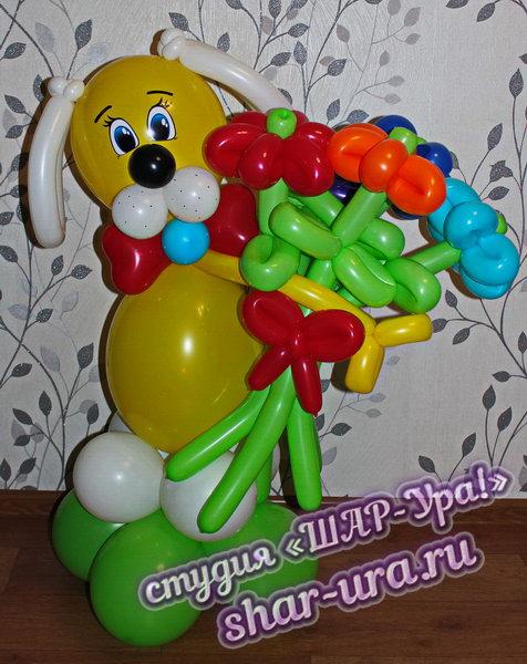 собака из шаров