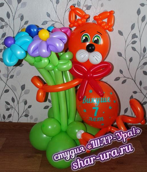 букет с котом из шаров