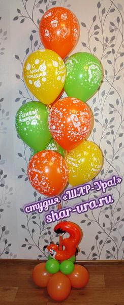 красивые гелиевые шары