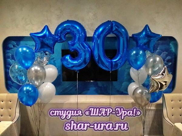 фольгированные цифры 30 из шаров