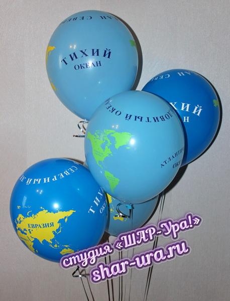 шары глобус