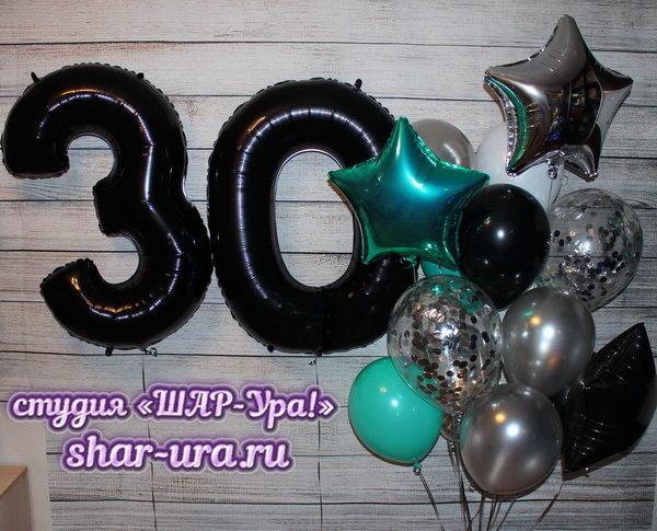 цифра 30 из шаров