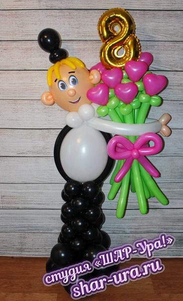 мужчина из шаров