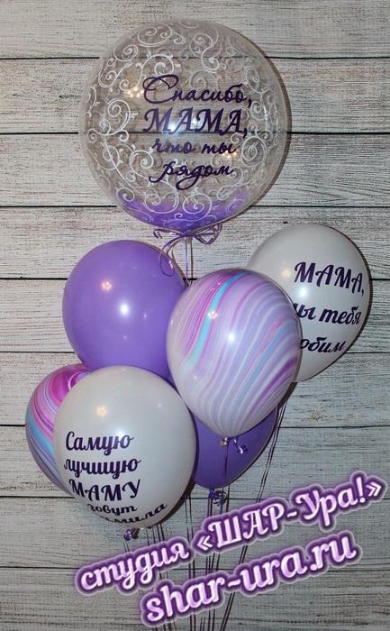шары для мамы