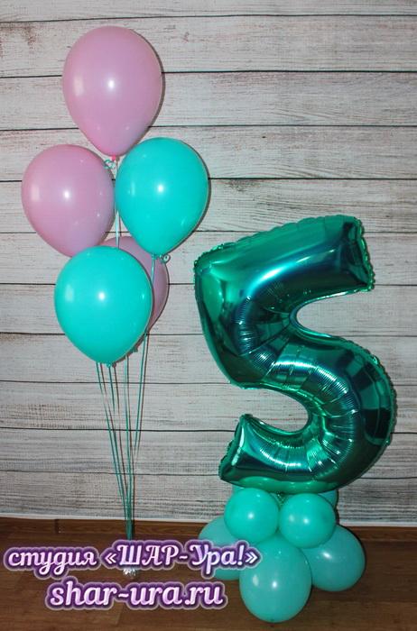 шары цифры 5