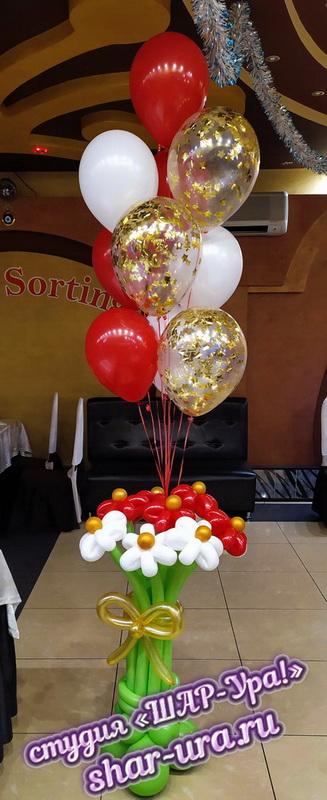 букет ромашек из шаров с гелиевыми шарами