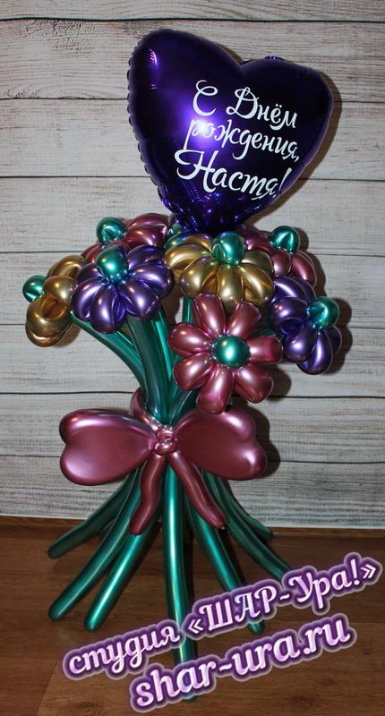 цветы хромированные из шаров