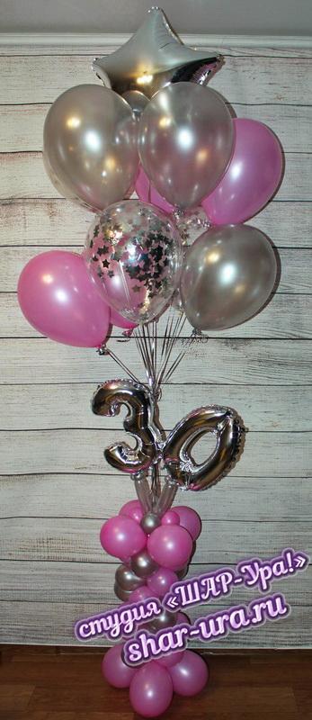 цифры на стойке, шары розовые и серебро