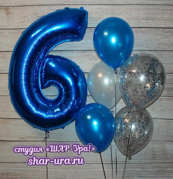 6 синяя фольгированная шары