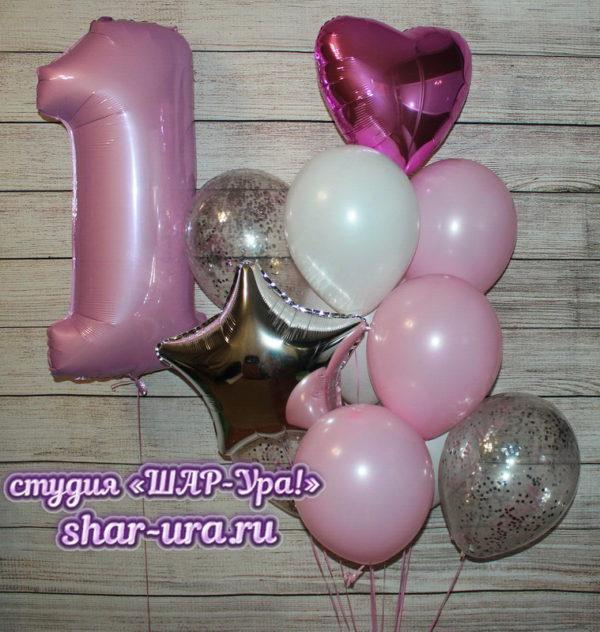 цифра розовая и шары