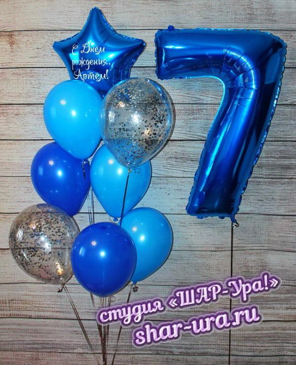 7 синяя и шары