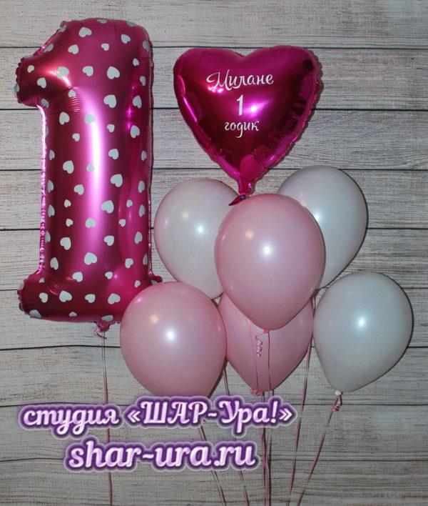 розовые шары на годик