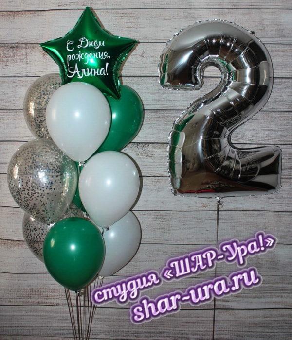 2 фольгированная и шары на день рождения