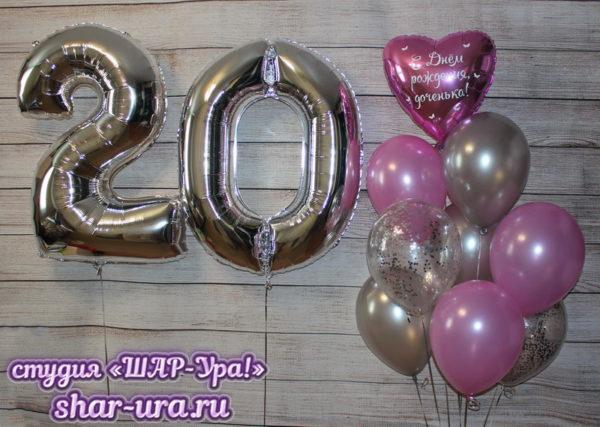 юбилей 20 розовые и серебро