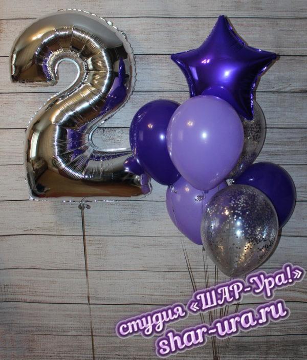 цифра и шары сиреневый и фиолетовый