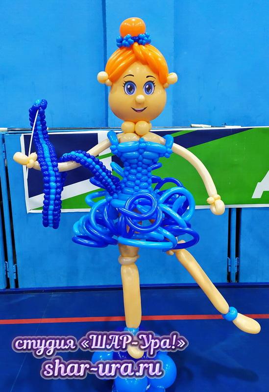 спортсменка из шаров гимнастика
