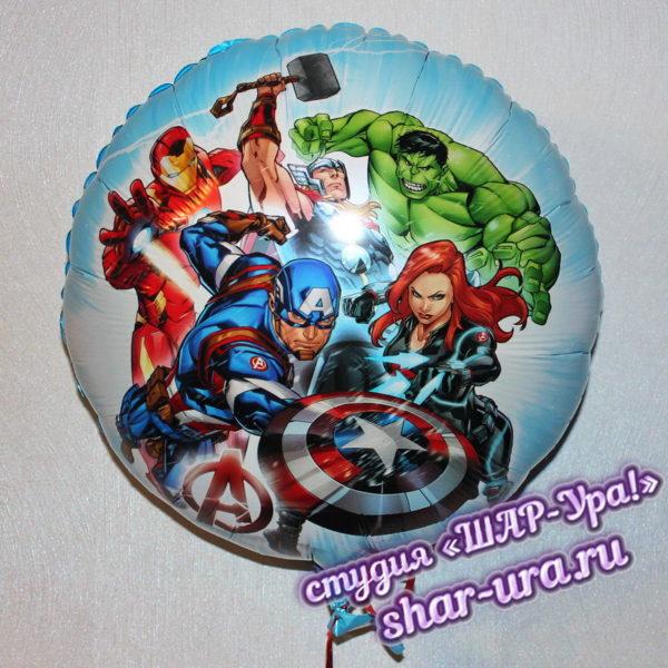 шар супер герои