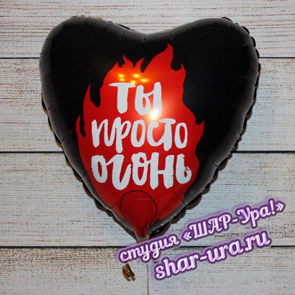 шар сердце огонь