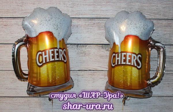 шар пиво