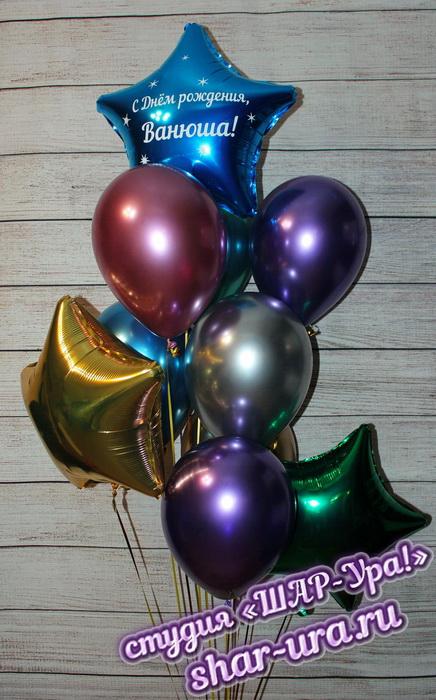 хромированные и фольгированные шары