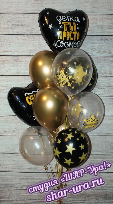 черный с золотом шары