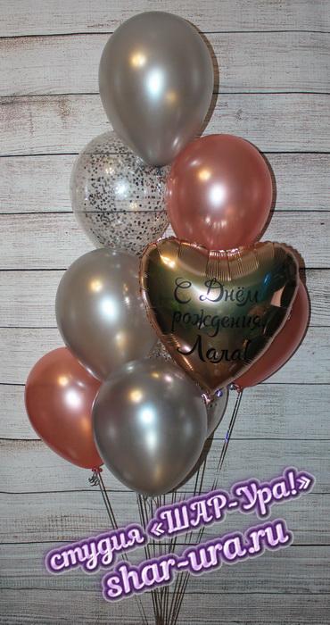 шары серебро с розовым золотом