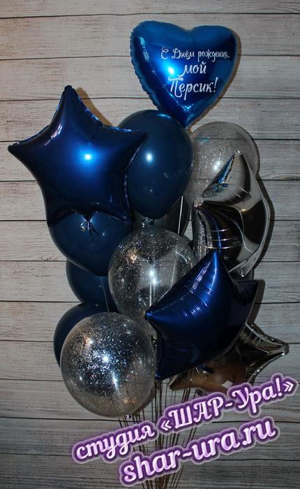 темно-синие шары