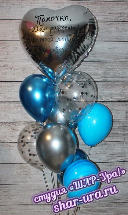 шары синий с серебром