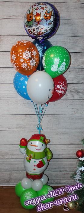 снеговик с шарами