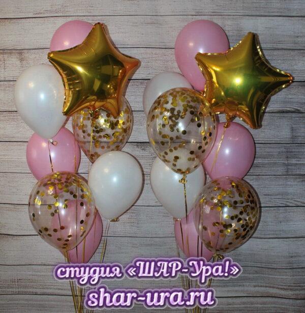 шары розовые с золотом