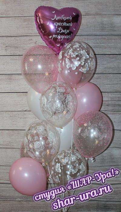шары бело-розовые