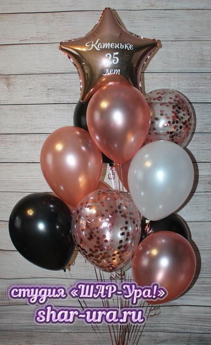 шары розовое золото с черным