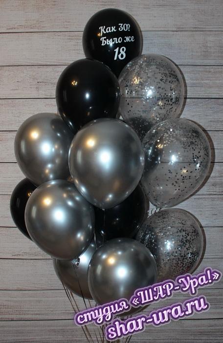 шары черные и хром серебро