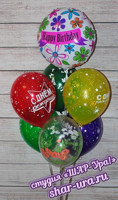 летние шары