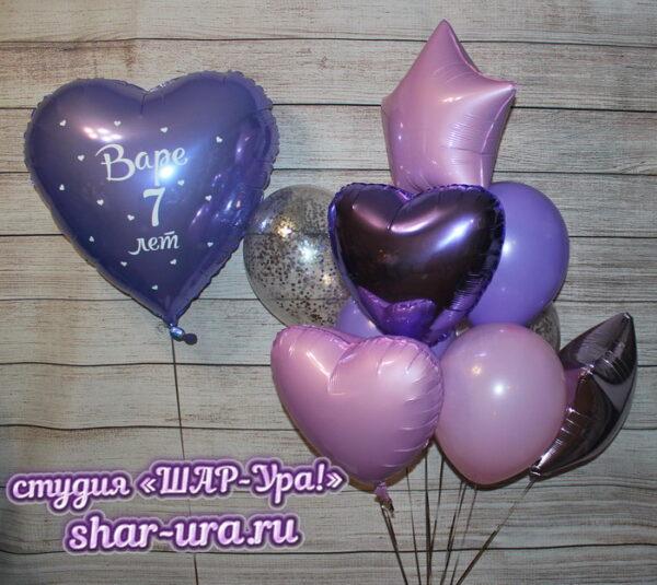 розово-сиреневые шары