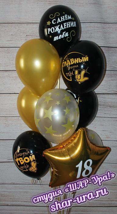 шары черные с золотом