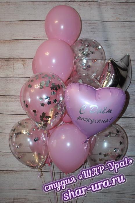 шары розовые и серебряные звезды