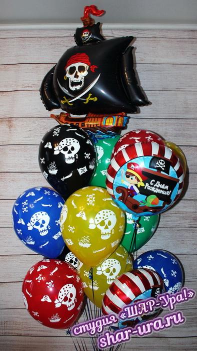 шары в пиратском стиле