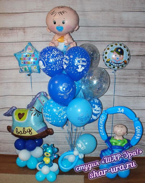 шары для мальчика голубые
