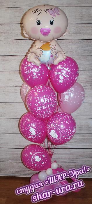 розовые шары на выписку