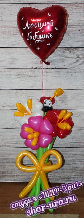 цветы сердечки и шар сердце