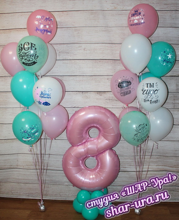 шары с пожеланиями для дочки