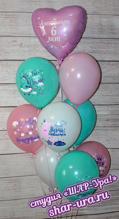 шары для дочки